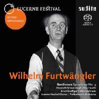 SYMPHONY NO.9/ WILHELM FURTWANGLER [SACD HYBRID] [푸르트벵글러: 베토벤 교향곡 9번]