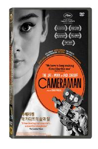 카메라맨: 잭 카디프의 삶과 일 [CAMERAMAN: THE LIFE AND WORK OF JACK CARDIFF]