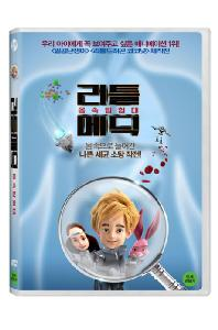 리틀메딕: 몸속탐험대 [THE LITTLE MEDIC: SECRET MISSION OF THE BODYNAUTS]
