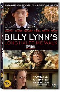 빌리 린의 롱 하프타임 워크 [BILLY LYNN'S LONG HALFTIME WALK]