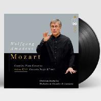 COMPLETE PIANO CONCERTO NO.21/ CHRISTIAN ZACHARIAS [DG GOLD] [180G LP] [모차르트: 피아노 협주곡 전곡 1집 - 크리스티안 자카리아스] [한정반]