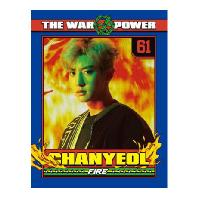 렌티큘러 포토콜렉트북 [CHANYEOL] [THE WAR: THE POWER OF MUSIC]