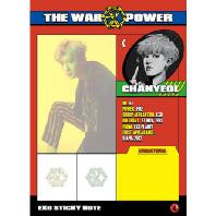 스티키노트 [CHANYEOL] [THE WAR: THE POWER OF MUSIC]