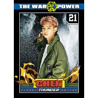 3D렌티큘러 엽서세트 [CHEN] [THE WAR: THE POWER OF MUSIC]