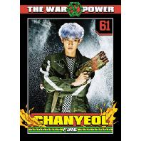 3D렌티큘러 엽서세트 [CHANYEOL] [THE WAR: THE POWER OF MUSIC]