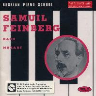 RUSSIAN PIANO SCHOOL 3