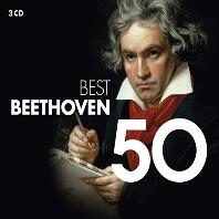 BEST 50 [베토벤: 베스트 50]