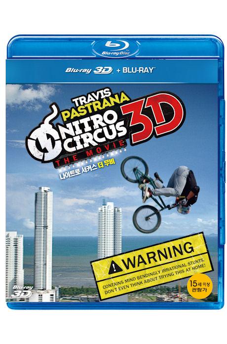 나이트로 서커스: 더 무비 2D+3D [NITRO CIRCUS: THE MOVIE] [14년 4월 3D 블루레이 페스티벌 프로모션]