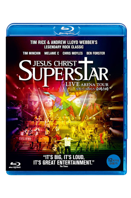 지저스 크라이스트 슈퍼스타: 공연실황 [JESUS CHRIST SUPERSTAR LIVE ARENA TOUR 2012] [15년 9월 유니버설 가격인하 프로모션] [미개봉 새제품]
