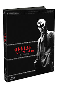 반칙왕: 오마쥬 컬렉션 [커피북 한정판] / (미개봉) ]디지팩+화보