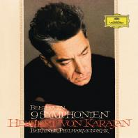 9 SYMPHONIEN/ HERBERT VON KARAJAN [카라얀: 베토벤 교향곡 전곡 - 60년대 녹음] [한정반]
