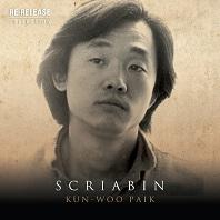 SCRIABIN [스크리아빈: 피아노곡집] [재발매 컬렉션]
