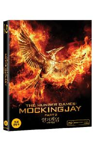 헝거게임: 더 파이널 [THE HUNGER GAMES: MOCKINGJAY PART 2]