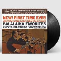 BALALAIKA FAVORITES/ VITALY GNUTOV [LP] [오시포프 포크 오케스트라: 발랄라이카 명곡집]