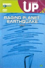 지진의 위험: 업그레이드북 [DISCOVERY CHANNEL: RAGING PLANET-EARTHQUAKE] [08년 1월 가격할인]