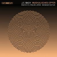 MUSIKALISCHES OPFER/ MASAAKI SUZUKI [SACD HYBRID] [바흐: 음악의 헌정 - 마사아키 스즈키]