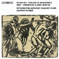 CHORAL WORKS/ KASPARS PUTNINS [SACD HYBRID] [슈니트케 & 패르트: 합창 음악 - 에스토니아 필하모닉 챔버 합창단]