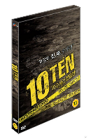 TEN(텐): 특수사건전담반 [OCN 드라마]