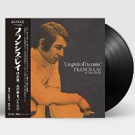UN GOUT D`ETERNITE: LES ANNES SARAVAH [레코드 스토어 데이 한정반] [LP]