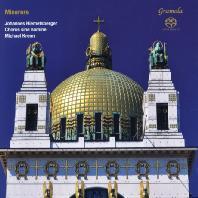 MISERERE/ MICHAEL KRENN, JOHANNES HIEMETSBERGER [SACD HYBRID] [알레그리: 미제레레(이바노프 편곡)]
