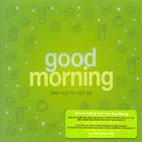 Good Morning: 상쾌한 아침을 위한 아침형 앨범