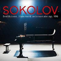 HAMMERKLAVIERSONATE OP.106/ GRIGORY SOKOLOV [그리고리 소콜로프: 베토벤 피아노 소나타 29번 <함머클라비어>]