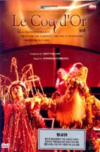 림스키 코르사코프: 황금닭 [RIMSKY-KORSAKOV: LE COQ D`OR/ <!HS>KENT<!HE> NAGANO] [태원 07년 10월 클래식 할인 행사]