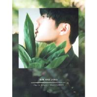 PLAY IN NATURE PART.1 SPRING [싱글 1집]