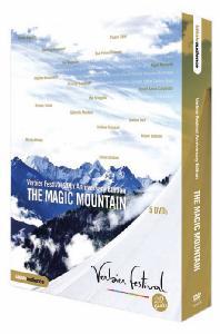 THE MAGIC MOUNTAIN: VERBIER FESTIVAL 20TH ANNIVERSARY EDITION [베르비에 페스티벌 20주년 기념]
