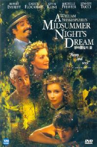 한 여름 밤의 꿈 [A MIDSUMMER NIGHT`S DREAM] [13년 5월 디비존,에이스필름 할인행사]