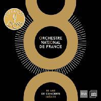 ORCHESTRE NATIONAL DE FRANCE: 80 ANS DE CONCERTS INEDITS [프랑스 국립 관현악단 80주년 기념 박스 세트]