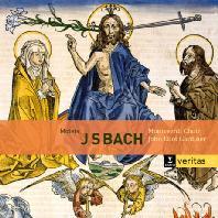 MOTETS & CANTATAS/ JOHN ELIOT GARDINER [모테트 BWV.225-231 & 칸타타 BWV.50, 118]