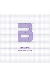 BIGBANG`S ALIVE 2012 MAKING COLLECTION [3DVD+포토북] [초회 한정판]