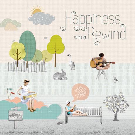 HAPPINESS REWIND [스페셜 리메이크 앨범]