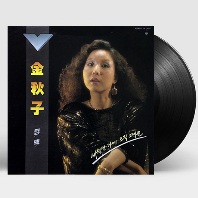 컴백 [세월만 가네/오직 그대뿐] [180G LP]