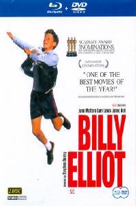 빌리 엘리어트 S.E [BD+DVD] [BILLY ELLIOT]