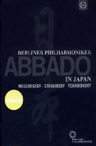 ABBADO IN JAPAN [클라우디오 아바도: 베를린 필 1994년 일본 공연실황]
