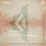 IN MEMORIAM/ CHAMBER WORKS BY/ NURIT STARK [SACD HYBRID] [고인의 기념으로: 수슬린 & 구바이둘리나 챔버 음악]