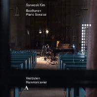 BEETHOVEN: PIANO SONATAS [김선욱: 베토벤 피아노 소나타]
