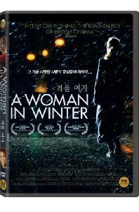 겨울 여자 [A WOMAN IN WINTER]