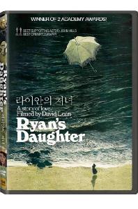 라이안의 처녀 [RYAN'S DAUGHTER]