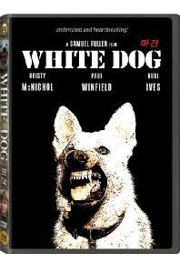 마견 [WHITE DOG]