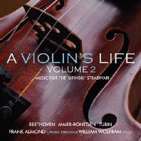 A VIOLIN`S LIFE VOL.2/ FRANK ALMOND, WILLIAM WOLFRAM [바이올린의 일생 2집: 베토벤, 뢴트겐, 투빈]