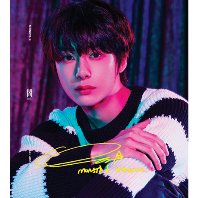 ALL ABOUT LUV [HYUNGWON - STANDARD CASEMADE BOOK 4]