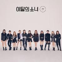 [#] [일반 B] [미니 2집]