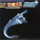 STARLIGHT EXPRESS/ THE ORIGINAL CAST (스타라이트 익스프레스)