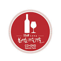 SSAW LONG [CD+DVD] [봄여름가을겨울 와인콘서트 10주년 실황앨범] [스패셜패키지 한정반]