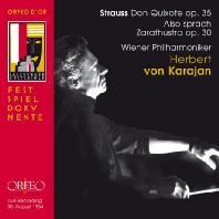 DON QUIXOTE & ALSO SPRACH ZARATHUSTRA - 1964 LIVE/ HERBERT VON KARAJAN [슈트라우스: 돈키호테 & 짜라투스트라는 말했다]