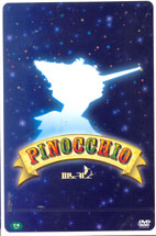 피노키오 [PINOCCHIO]