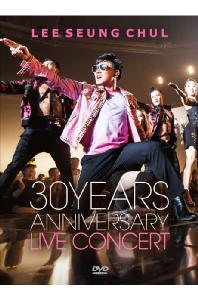 30YEARS ANNIVERSARY LIVE CONCERT [데뷔 30주년 기념 콘서트]